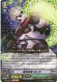 Unrivaled Brush Wielder, Ponga RRR Festival ver FC01/007