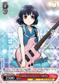 Rimi Ushigome, Tokimeki Experience! BD/W47-P06 PR