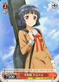 Rimi Ushigoe. Winter Uniform BD/W47-P11 PR