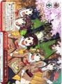 Kirakira Datoka Yume Datoka ~Sing Girls~ BD/W47-P14SP PR