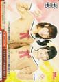 Let's Kirakira Dokidoki BD/W47-P15 PR