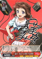 Kasumi Toyama, Our Song to you BD/W47-P20b PR