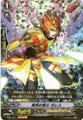 Knight of Elegant Skills, Gareth RRR Festival ver FC01/014