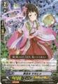 Battle Maiden, Sahohime RRR Festival ver FC01/017
