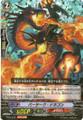 Berserk Dragon RRR Festival ver FC01/019