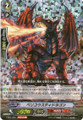 Bellicosity Dragon RRR Festival ver FC01/020