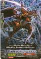 Eradicator, Thunderboom Dragon RRR Festival ver FC01/021