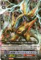 Eradicator, Demolition Dragon RRR Festival ver FC01/023