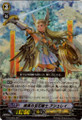 Pure Heart Jewel Knight, Ashley SP BT10/S01