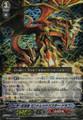 Eradicator, Gauntlet Buster Dragon RRR BT10/007