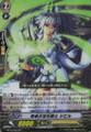 Dogmatize Jewel Knight, Sybill RR BT10/009