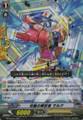 Halo Liberator, Mark RR BT10/011
