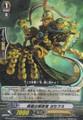 Curved Blade Liberator, Josephus R BT10/025