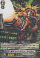 Beast Deity, Hatred Chaos R BT10/040