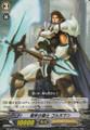 Knight of Explosive Axe, Gornemant C BT10/043