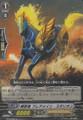 Liberator, Flare Mane Stallion C BT10/057