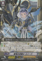 Holy Squire, Enide C BT10/058