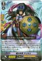 Goddess of the Shield, Aegis RR BT14/013