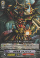 Demonic Dragon Berserker, Jandira C BT10/079