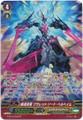Supremacy True Dragon, Claret Sword Helheim G-BT12/S03 SP