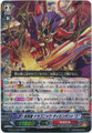 "Eradicator, Dragonic Descendant ""Sigma"" G-BT12/007 RRR"