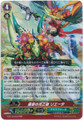 Midsummer Flower Princess, Lieta G-BT12/010 RRR