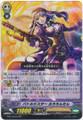 Battle Sister, Florentine G-BT12/012 RR