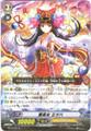Battle Maiden, Mizuha R BT14/027