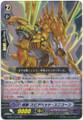 Pulsar, Spearhead Unicorn G-BT12/021 RR