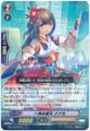One Advantage Miko, Nanase G-BT12/026 R