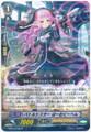 Battle Sister, Baumkuchen G-BT12/029 R
