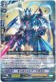 Morion Spear Dragon G-BT12/031 R