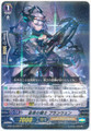Cherishing Knight, Branwen G-BT12/033 R