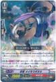 Stealth Beast, Meimoudanuki G-BT12/036 R