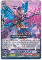 Fire Pillar Eradicator, Castor G-BT12/041 R
