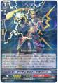 Mighty Bolt Dragoon G-BT12/042 R