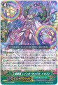 Sacred Tree Dragon, Rainbow Cycle Dragon G-BT12/046 R