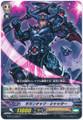 Gigantech Shutter G-BT12/062 C