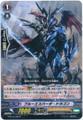 Blue Espada Dragon G-BT12/066 C