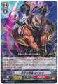 Stealth Rogue of Rejection, Yorihira G-BT12/070 C