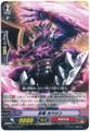 Stealth Dragon, Houjin G-BT12/071 C
