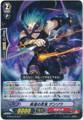 Dashing Stealth Rogue, Genzou G-BT12/073 C