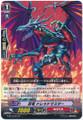 Stealth Dragon, Dreadmaster G-BT12/074 C