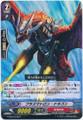 Plasmatron Dragon G-BT12/078 C