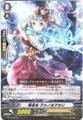 Battle Maiden, Amenohoakari R BT14/029
