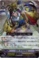 CEO Amaterasu EB05/S01 SP
