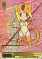 Golden Snub-nosed Monkey, Cerulean Hunter KMN/W51-004SP SP
