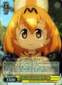 Serval, Saying Hi to Friends KMN/W51-009 R