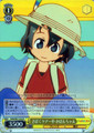 Kaban-chan, During Desert Tour KMN/W51-010 R