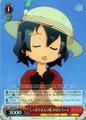 Kaban-chan, Song of Japari Bun KMN/W51-061 RR